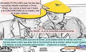 DE CATALUÑA A LA CONCHINCHINA…por Cacu