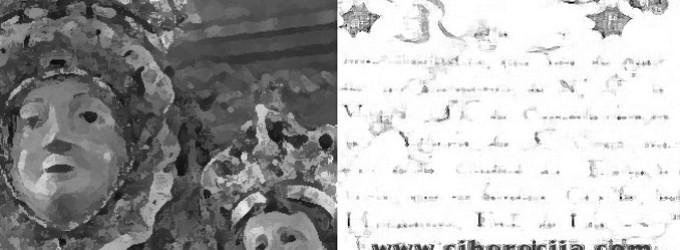 DE LA HERMANDAD DEL SANTÍSIMO ROSARIO DE NUESTRA SEÑORA DE CONSOLACIÓN O ESCLAVITUD Y HERMANOS DEL SANTÍSIMO ROSARIO, QUE TUVO SU SEDE FUNDACIONAL EN LA PARROQUIA MAYOR DE SANTA CRUZ DE ÉCIJA EN EL SIGLO XVIII, FILIAL QUE FUE DE LA HERMANDAD DE CONSOLACIÓN DE UTRERA por Ramón Freire