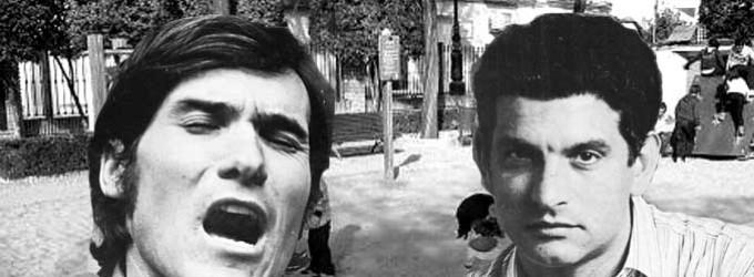 YO ESTUVE EN EL RECITAL DE LA TRANSICIÓN EN ÉCIJA, EN 1977, CON MANUEL GERENA Y CARLOS CANO por Juan Palomo