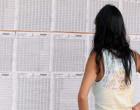 Ya se encuentran expuestas las listas del Censo de Écija para ser consultadas