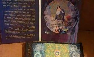 Se presentó el libro y DVD de la celebración en Écija de la Procesión Magna Mariana de 2015