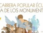 I Carrera Popular de Écija, Ruta de los Monumentos.