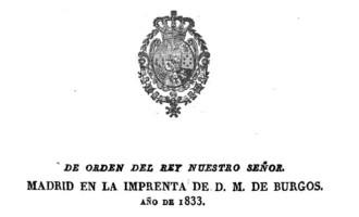 Libro de 1833 que recoge los Privilegios concedidos a 400 hombres de a caballo de Écija en el año 1336