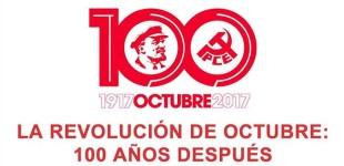 Acto público en Écija del centenario de la Revolución socialista de Octubre en Rusia, en 1917