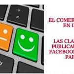 Curso Taller en Écija: Claves cómo publicar en Facebook e Intragram para PYMES