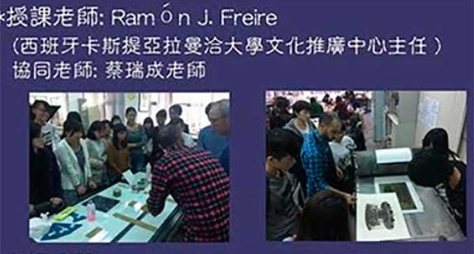 Ramón José Freire de Écija, conferenciante en la Facultad de Bellas Artes de la Universidad de Huafan de China