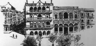 CAPÍTULO XVIII: DE ALGUNOS HECHOS, SUCESOS, ANÉCDOTAS Y OTRAS NOTICIAS RELACIONADAS CON LA CIUDAD DE ECIJA: ÍNDICE LÍRICO, CORRIDA FERIA 1889, DERRUMBE IGLESIA…. por Ramón Freire