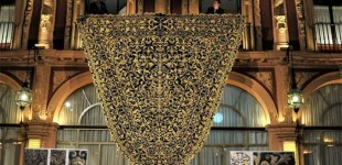 Restaurado el manto del Dulce Nombre por el Taller de Jesús Rosado de Écija