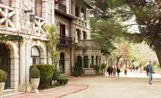 Reconocimiento de la Universidad de Nebrija (Madrid) a las Escuelas SAFA de Écija