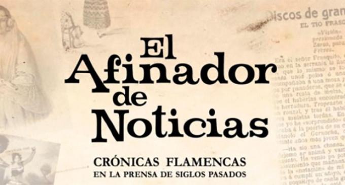 """La Droguería Music de Écija publica el libro """"El Afinador de Noticias"""" de Faustino Núñez"""
