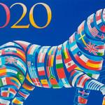 El Cartel del diseñador de Écija, Ángel García Palacios, anunciará el Sicab 2020