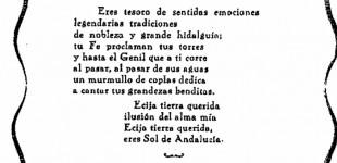 EL HIMNO DE NUESTRA CIUDAD por Juan Méndez Varo