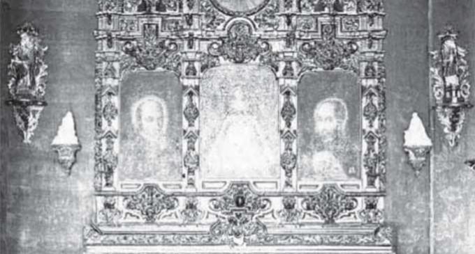 PUBLICACIÓN: ORATORIOS PRIVADOS EN LA CIUDAD DE ÉCIJA DURANTE LOS SIGLOS XVII Y XVIII por ANTONIO MARTÍN PRADAS  e INMACULADA CARRASCO GÓMEZ