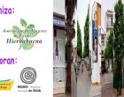 """Exposición de fotografias  """"Nuestro barrio, nuestra gente"""", de la Asociación de Mujeres de Écija Hierbabuena, en el Museo Histórico Municipal"""